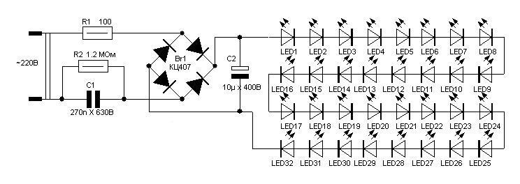 Схемы светодиодных ламп 220в