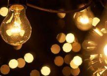 моргающие лампы