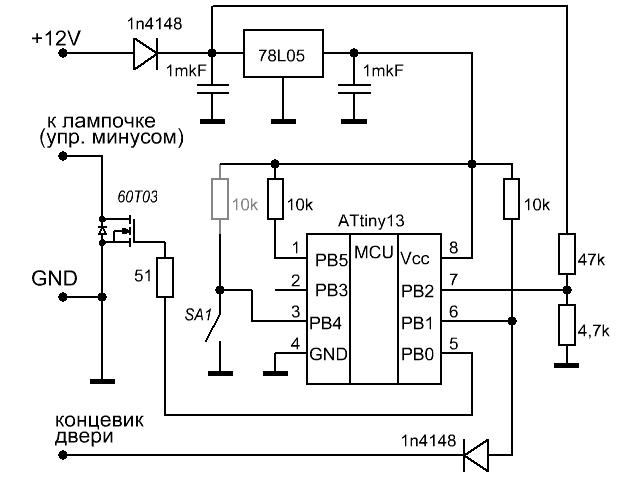 схема подсветки