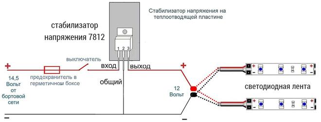 схема с lm7812