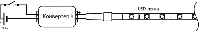 схема с использованием конвертера