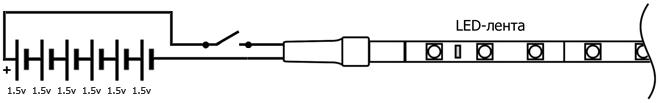 подключение на 8 вольт