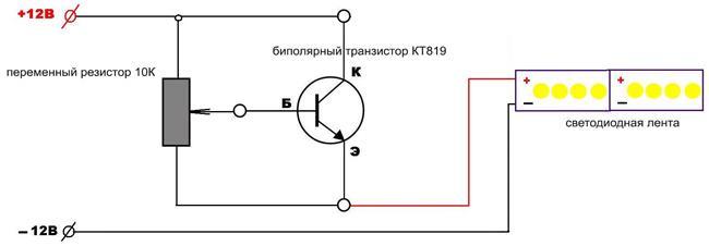 простой LED-диммер