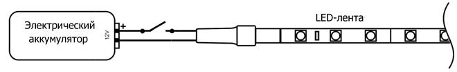 схема подключения через АКБ