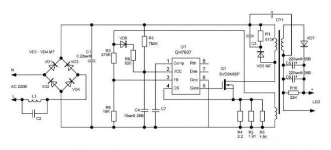 Схема драйвера прожектора 2