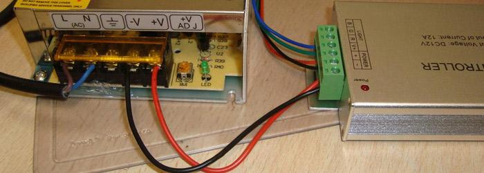 контроллер RGB и блок питания