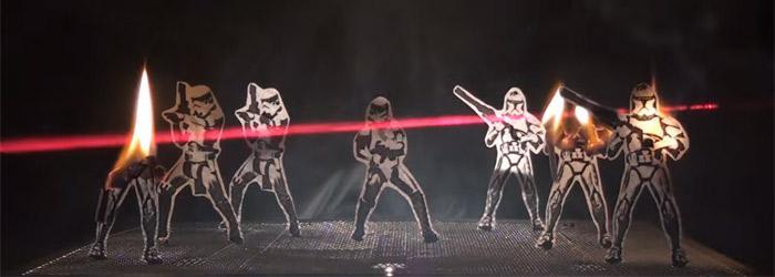 мощный лазер