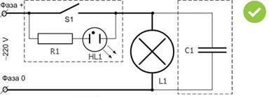 добавление в схему конденсатора