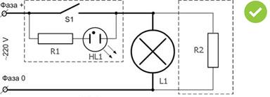 добавление резистора