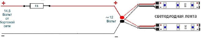схема через резистор