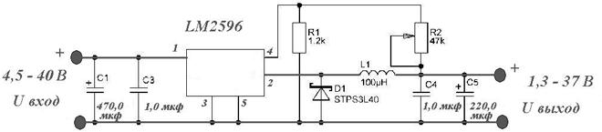 схема на LM2596