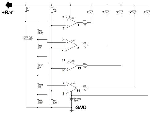 схема заряда акб