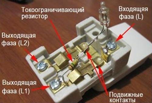 разобранный 2 клавишный выключатель с подсветкой