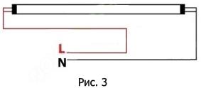 подключение LED Т8