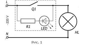 неправильная схема со светодиодом