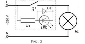 правильная схема со светодиодом