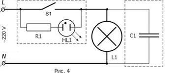 схема с использованием конденсатора