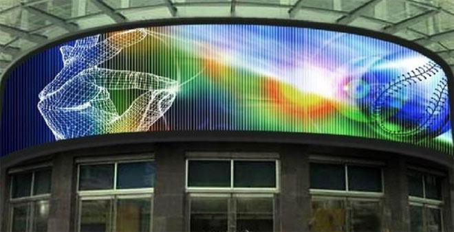 LED-экран
