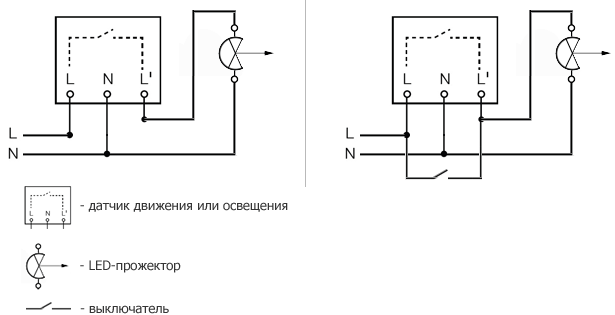 две схемы подключения LED-прожектора